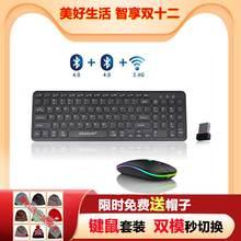 蓝牙无线键鼠套装双dm6多设备键zp线鼠标适用于苹果电脑手机