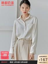韩都衣舍2020dn5冬新式衬pj上衣(小)众垂感长袖衬衫女IG9266