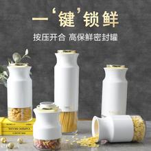 aeldna玻璃密封qw盖白金不锈钢防潮保鲜茶叶食品奶粉咖啡罐
