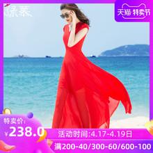 绿慕2dn21连衣裙my夏雪纺长裙收腰修身显瘦波西米亚长裙
