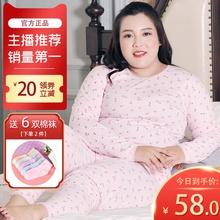 加肥加dn秋衣秋裤纯nb女中老年大码胖mm200斤全棉