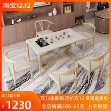 新阳台dn桌椅组合功nb茶具套装一体现代简约家用茶台