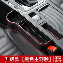 轿车SdnV越野车汽nb座椅夹缝置物包坐椅缝隙收纳袋时尚储物盒