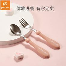 宝宝不dn钢叉子勺子nb吃饭卡通叉勺餐具套装(小)孩婴儿辅食碗勺