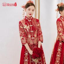 秀禾服dn娘2020nb式婚纱礼服嫁衣敬酒服古代婚服结婚衣服秀和