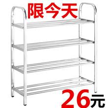 不锈钢dn室防尘子多nb收纳鞋柜子宿舍简易经济型