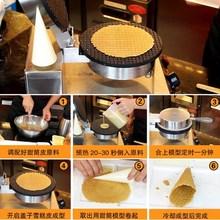 脆皮蛋dn粉蛋托蛋卷nb淋专用粉蛋筒粉原料1000g雪糕皮粉