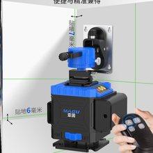 12线dn光贴墙贴地ne度自动打线蓝光十二线红外线