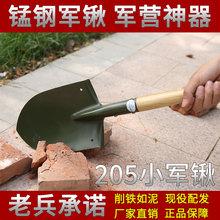 6411工dn205中国qz国锰钢多功能铁锹户外军锹