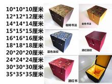 高档锦dn木雕酒杯紫ch像水晶球玉玺瓷器花瓶罐子礼品包装盒