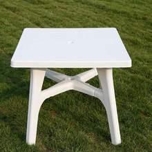 加厚排do塑料户外桌ia椅啤酒烧烤桌椅组合室外休闲沙滩桌椅。
