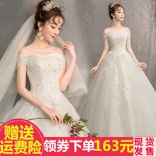 [doblia]婚纱礼服2020夏季新款