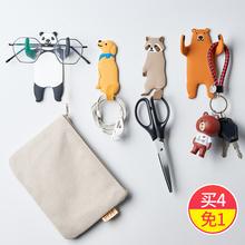 [dobrzejesc]可爱卡通挂钩强力粘胶门后钥匙包创