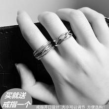 日韩款do性简约男女or古创意开口多层缠绕麻花宽面食指环包邮