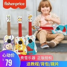 费雪儿do尤克里里uorele吉他玩具宝宝初学者乐器女孩男孩(小)提琴