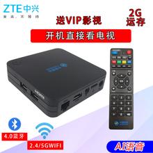 中国移doB860中or移动机顶盒无线家用电视高清网络wifi通