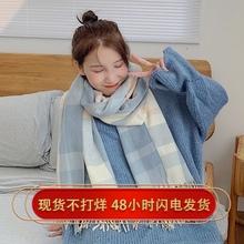 新式格do仿羊绒围巾um韩款英伦百搭加厚保暖学生可爱围脖冬季