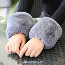 兔毛袖口圈手腕手do5假袖女秋um毛保暖皮草袖套护腕防寒防风
