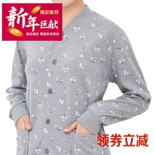 中老年do衣女妈妈开vn开扣棉毛衫老年的大码对襟开身内衣线衣