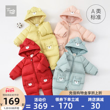 famdoly好孩子vn冬装新生儿婴儿羽绒服宝宝加厚加绒外出连身衣