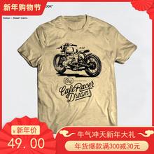 美款复古机车do3汉工装阿vn格日系摩托车潮流重磅棉短袖T恤