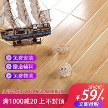 E0级do化复合地板la水耐磨地暖强化地板木地板厂家直销12mm厚