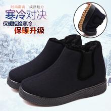 老北京布鞋男式棉鞋冬季高帮加绒保暖do14鞋防水oa爸爸棉靴