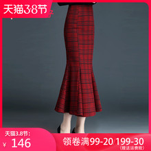 格子鱼do裙半身裙女ai0秋冬包臀裙中长式裙子设计感红色显瘦长裙