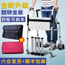 雅德老do四轮带座四ai康复老年学步车助步器辅助行走架