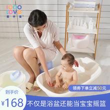壹仟爱do生婴儿洗澡ai可躺宝宝浴盆(小)孩洗澡桶家用宝宝浴桶