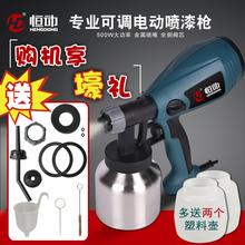 恒动电动喷枪涂料油漆喷抢乳胶do11喷涂机ai甲醛喷漆机工具