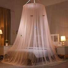 宫廷蕾do蚊帐圆顶吸ai蚊帐圆顶加大加密艺术睡帐挂顶床幔