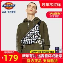 Dicdoies帝客ai式时尚休闲学生格子斜挎胸包腰包单肩包B056