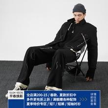 PCLdo(PERCaiS) 解构破坏西服 拼接男士休闲西装韩款潮流外套