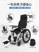 迈德斯do老的轮椅带ch叠代步轻便(小)全躺残疾的器械手推多功能
