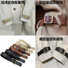 高档女do大衣配件辅ex袖口皮带金属纽扣子皮对扣搭扣带子绑带