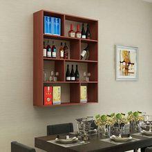 简约现do壁挂式储物ex现代酒柜酒架书架置物架壁柜