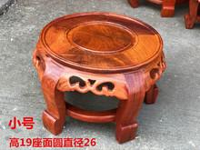 缅甸花do木穿鞋换鞋im花架矮凳凳子实木 家具凳子椅子花架