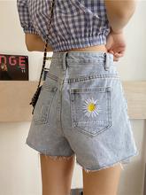 (小)雏菊do仔短裤女2fe夏季新式高腰阔腿裤时尚潮流超短裤宽松热裤