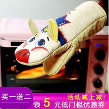 可爱猪猫咪创do烤箱手套微fe烫加厚隔热防热耐高温烘焙手套
