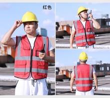 马甲安do服 工的施fe环卫交通荧光 驾驶员反光衣定制
