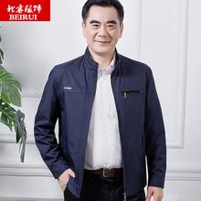 2020新款春do薄款爸爸外fe中年男装休闲夹克衫40中老年的50岁