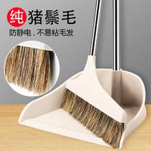 纯猪鬃do套装家用垃li帚扫帚不易粘头发防静电马鬃扫