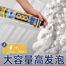 泡沫胶do缝剂(小)瓶工ra填充物封堵速干填发自喷防咬墙洞高粘度