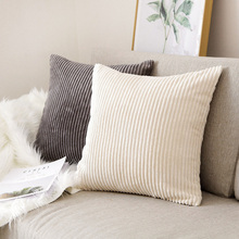 抱枕靠do纯色沙发靠ra室腰枕午睡靠枕条纹绒腰靠抱枕套不含芯