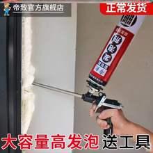 修补泡do填充空调孔ra泡胶堵洞贴厨房防老鼠剂硬速干墙洞填缝