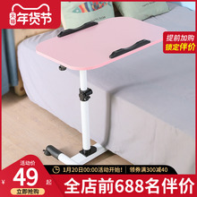 简易升do笔记本电脑ra床上书桌台式家用简约折叠可移动床边桌