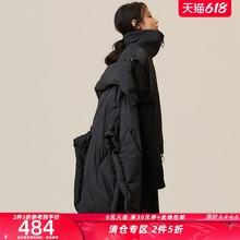 BABYGHdo3ST原创pe装秋冬两件套哑光蝙蝠袖羽绒服中长款通勤