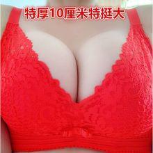 超厚1do厘米(小)胸聚il文胸平胸特厚加厚12厘米无钢圈性感内衣女