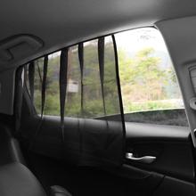 汽车遮阳帘车窗do吸款防晒隔ot器前挡玻璃车用窗帘磁铁遮光布